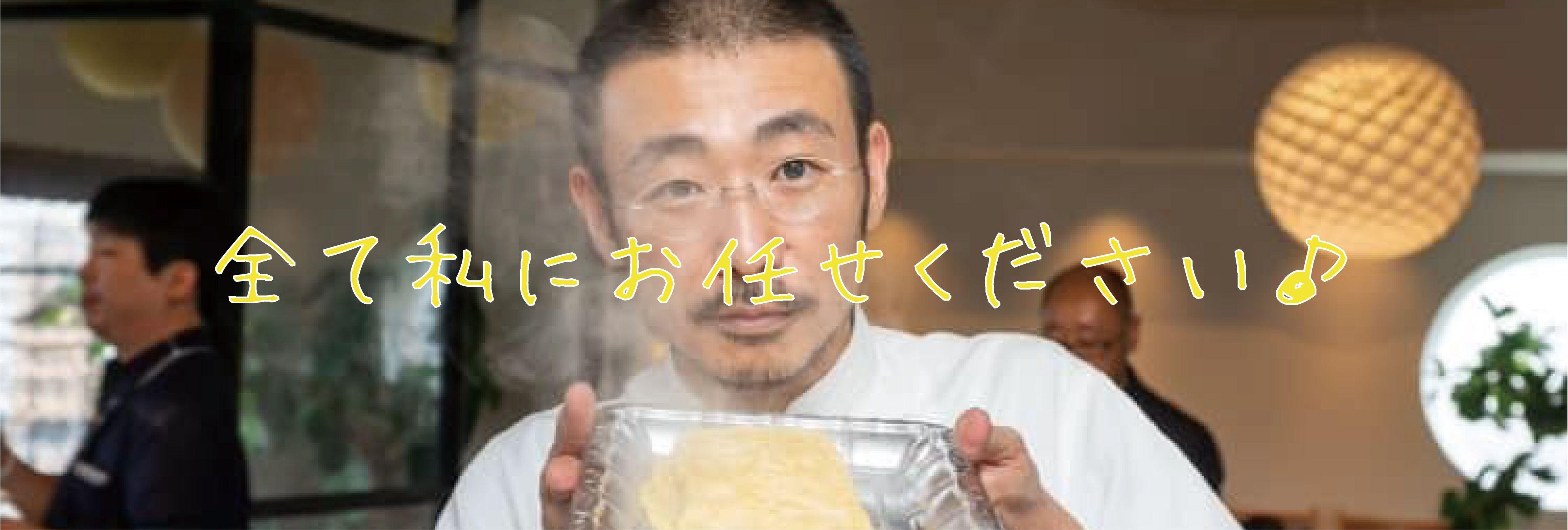 無添加和食 舞鶴キッチン